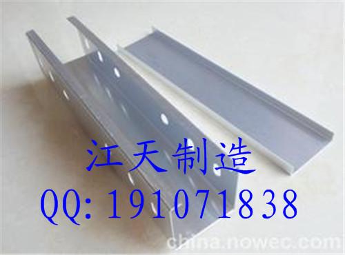 铝合金电缆桥架送盖板(镇江江天制造)
